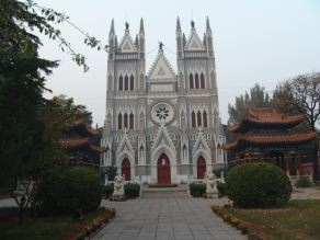 Visit North Church - or XishiKu Church !