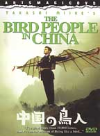 Men who  wanted to Fly like the Birds - the China Story !