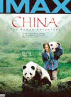 Gaint Panda's of China - in IMAX !!
