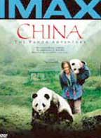 IMAX china panda