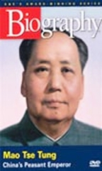 Chairman Mao, the Story on DVD .. - Click to get it and Buy !
