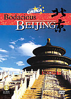 Discover China DVD - Bodacious Beijing - Click to get it and Buy !