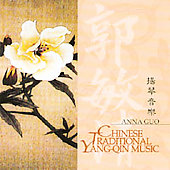 The Mystery of Chinese Music - 30 Years Experience climax in this CD !