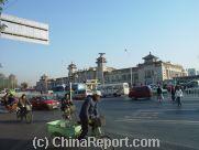 First Impression & Photos of Beijing Main Train Station