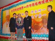 A Short Introduction to Yeung Soon Yat arrival and Appearance at Capital Hotel (11/2003) - Info on Cantonese Cuisine and Mister Yeung Soon Yat