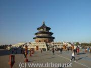 Click to take the Extended Tiantan Tour