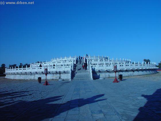 The Ancient Altar of Heaven - a Holy Place at the holy Temple of Heaven Park ..
