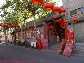 Visit the Romantic & Historic Zheng Yici Peking Opera Theare