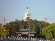 Welcome to Beihai Park - An extensive 1st Introduction