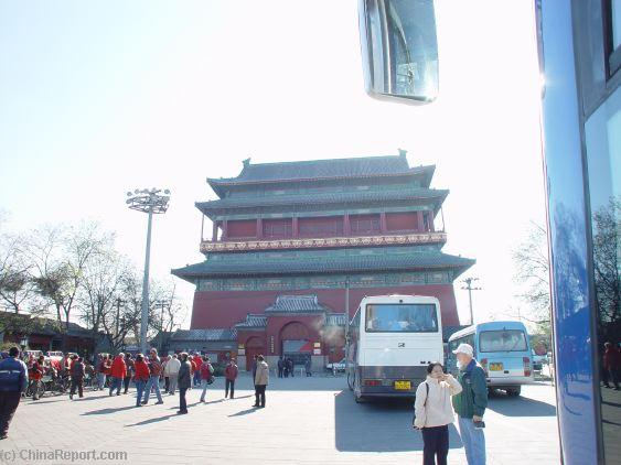 Go Climb the Drum Tower and enjoy a View of Beijing !