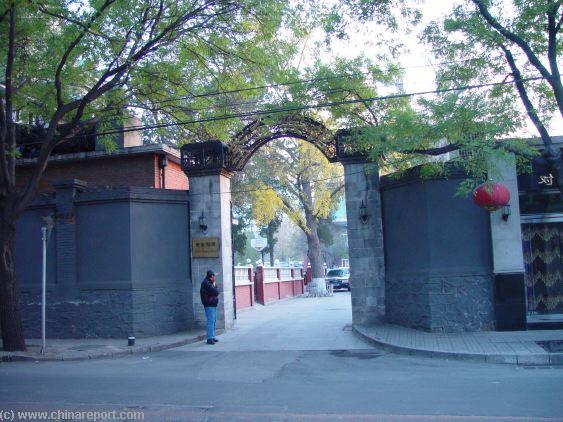Learn about the Boxer War and more at the Former Residence of Prince Xu Tong ...