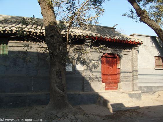 Click to for information on MaoZedong's Former Beijing Home North of the Bell-Tower