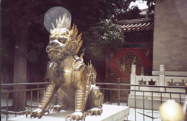 an overview of the forbidden city during the reign of the ming and the qing dynasty Chinatourguidecom takes you to explore all-round information of the forbidden city power during the ming and qing reign: emperor yonglu of ming dynasty.