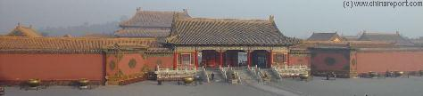 "Find yourself in the Midst (Inner Court) of the ""Forbidden City"" !!"