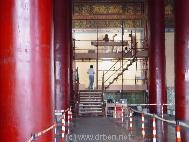 Enter The Virtual Gugong - Forbidden City