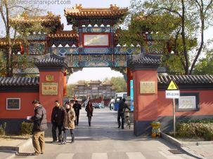 Visit the Lama Temple of Beijing !