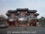 White Cloud Temple & Taoist College a Digital Tour