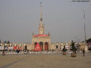 Visit the Huge 1950's Era  Exhibition Hall of Beijing