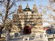 The Bhurmese Styled Five Pagoda & Stele Museum !