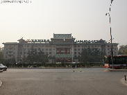 One of the Main Hotels in Haidian District