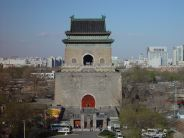 Head to the Bell Tower, Market and surrounding Hutong !