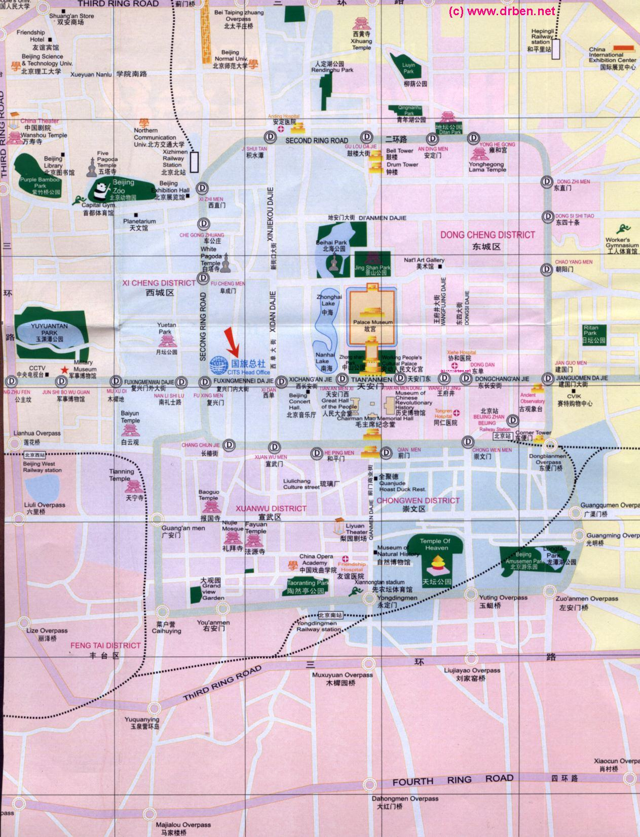 Beijing City Map 1B zoom City Centre in General by China Report