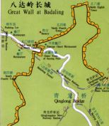 Guide Map to Badaling Great Wall
