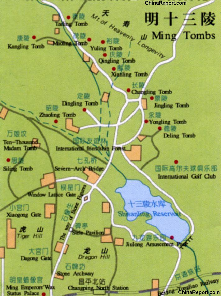 Beijing 13 Ming Tombs Shisan Ling Full Site Map All