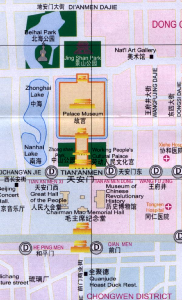 Greater TiananMen Area and Forbidden City Map - The ...