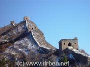 Click to Enjoy a Walk on The Simatai Great Wall