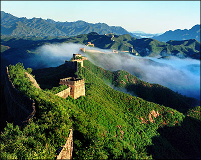 Go Walk The Great Wall of China !!