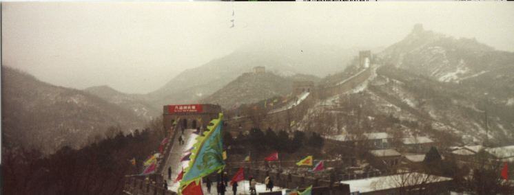 See The Great Wall at Badaling in Snow !!
