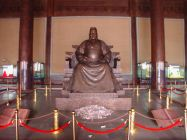 Go to the Interior of the Hall of Eminent Favour at Chang Ling Mausoleum !