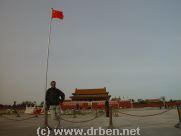 View and Find out about - The China National Flag Stand..
