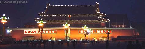 "Head your Way to the Most Famous Gate in China - The National Icon ""Gate of Heavenly Peace (Tian'An Men)"""