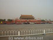 Main Photo Report and Menu on Tian an Men, The Gate of Heavenly Peace