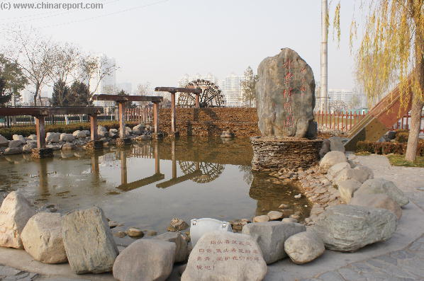 The Historic Waterwheel Park on the Yellow River Banks?