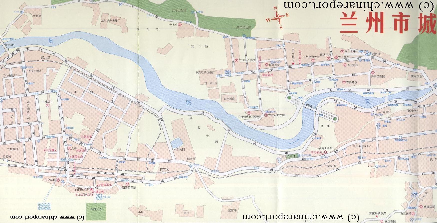 Lanzhou City & Prefecture