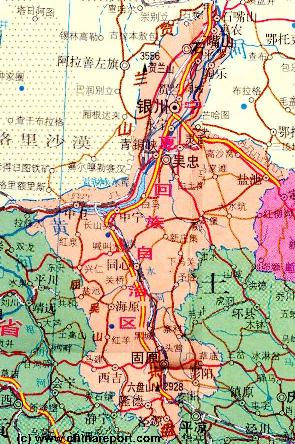 Ningxia Province Map 1A- Geographic Map of Ningxia - Click to View