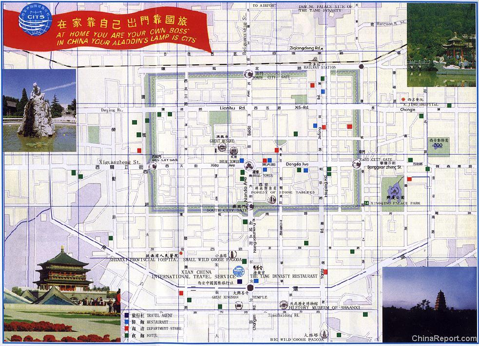 Xian Central City Map 1 City Centre Schematic by ChinaReport – Xian Tourist Map
