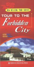 Tourguides and Sourcebooks to The Forbidden City, at China Report Online Store