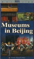 The Best Guide with Backgrounds to All Beijing Museums, Big & Small - Click through to the Store !