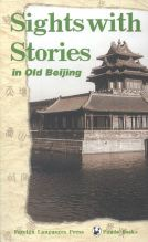 The autobiography of Last Emperor Pu Yi, and more available from our Online Store !