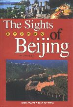 All the ins & outs about the Historical City of Beijing - chinese publication !