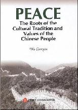 PEACE - The Intercultural Exchanges of the Millenia from a Chinese Point of View !! - Click Here !!
