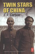 Evans Carlson on the Two Main Firgures of 20Th Century China, and more available from our Online Store !