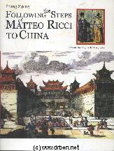 On the Times of Mattheo Ricci in Xuanwu Beijing + More !!