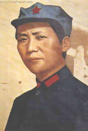 China Mao