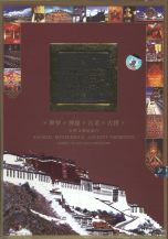 Some Amazing Tibet DVD Documentaries available from Our Online Store !!