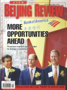 Beijing Review Business Magazine